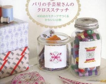 Kawaii Cross-Stitch Motif Patterns, Hand Cross Stitch Girly Design, Japanese Embroidery Pattern Book, Easy Cross Stitch Tutorial, B1266