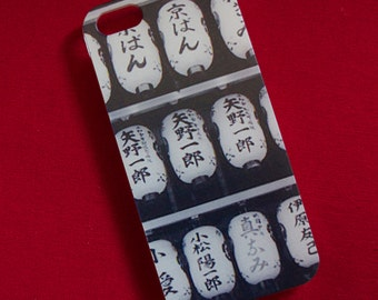 Japanese Lanterns iPhone 5 Cover