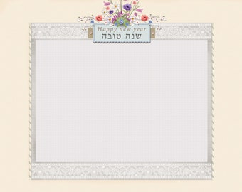 """set of 2 printable """"shana tova"""" cards. greeting cards for the jewish holiday of """"Rosh hashana"""", print as many as you like! includes 2 files."""