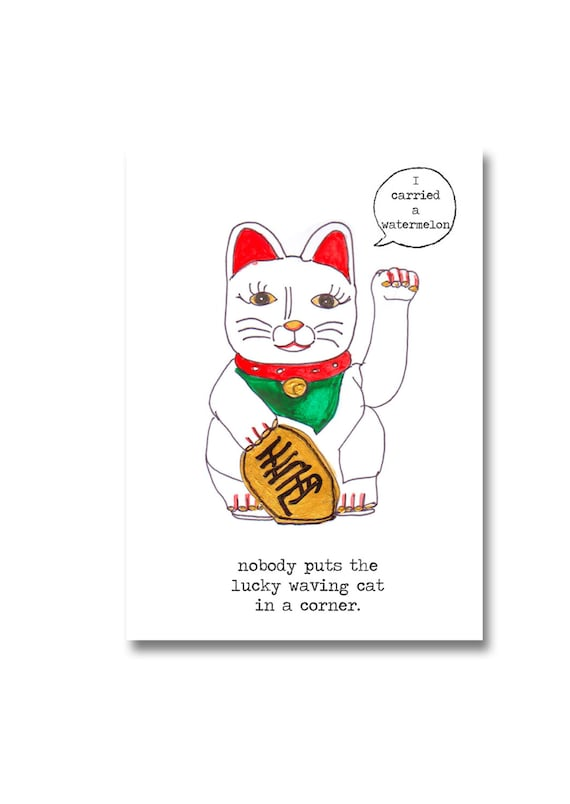 Funny dirty dancing birthday card lucky waving cat – Funny Inappropriate Birthday Cards