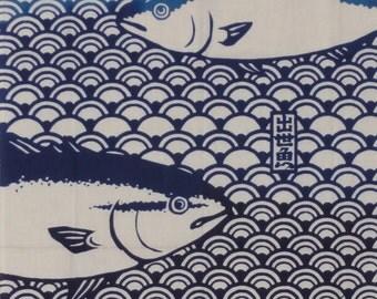 Fish Tenugui 'Yellowtail' Cotton Japanese Fabric w/Free Insured Shipping