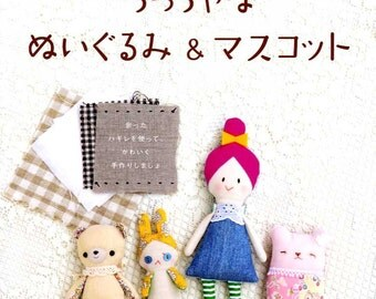 Small and Cute Dolls and Mascots - Japanese Craft Book