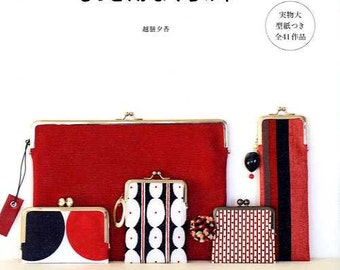 Pouches and Purses with Metal Purse Frames Vol 2 - Japanese Craft Book