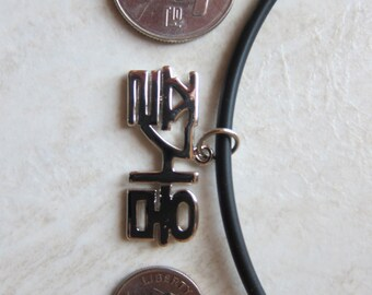 "Korean ""Joy"" Necklace"