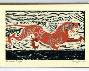 Chinese Tiger, special order for Sarah, printed in color on inkjet, hand signed in pencil by artist