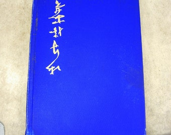 Katz Awa Book antique 1904 The Bismark of Japan miniature with real Photo included
