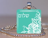 Shalom Glass Tile Pendant