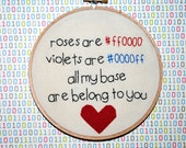 A Nerd's Love Poem Framed Embroidery