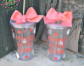 PERSONALIZED Mother of the Groom/Bride Tumblers- 16oz - Tumbler cup with Lid & Straw - Mother of the Bride - Mother of the Groom