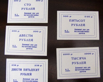 OLD BOND : Russia / Russian 100,200,250,500,1000 rub SET internal notes uncirculated