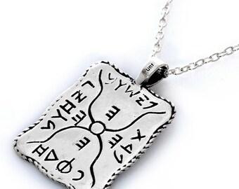 MENTAL BALANCE amulet,gifts,kabala,silver,judaica,art,collectable,pendants