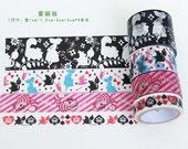 Masking Tape set (4 rolls) ( Alice in Wonderland)