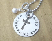 Daughter of the King Christian Jewelry Christian Necklace Hand Stamped Jewelry