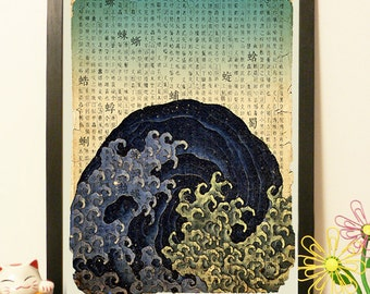 Japanese Wave - Vintage Japan paper Dictionary Print - choose the size