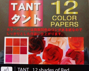 Origami Paper - 48 sheets of Tant Red 6 inch origami paper - same color both sides - 12 shades of red origami paper