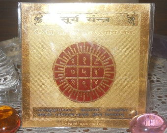Surya Sun Yantra - Blessed - Peace of Mind - Removal of Karma