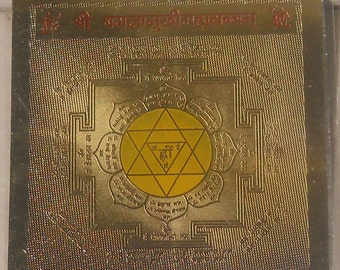 Blessed and Energized Baglamukhi Yantra - Say Goodbye to Gossip