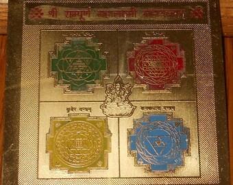 Lakshmi Laxmi Yantra - Wealth & Money Blessings - Energized