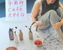 Let's Knit Series- Hand Knit Cafe- Japanese Craft Book (In Chinese)