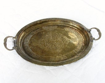 Solid brass oval vintage serving tray, Engraved, ornamental, heavy, serveware, goldtone, handmade, etching, 2 ornate handles, old houseware