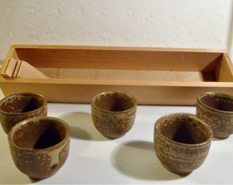Tea Beverage Cup Set + Decorative Asian Motif Custom Wood Box