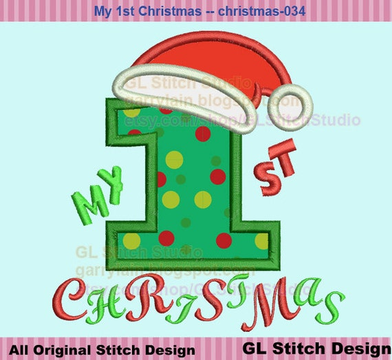 My First Christmas Embroidery Design 1st Xmas By