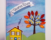 Rosh Hashanah/Jewish New Year card with fall theme