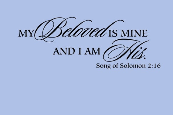 Song Of Solomon 216 Bedroom Wall Decal Bible Verse Marriage Home Quote From InspirationalDecals On Etsy Studio