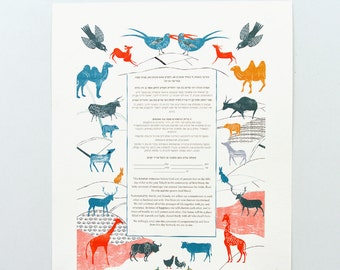 Special new Ketubah - collection for the modern couple