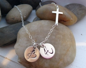 Sideways Cross Necklace - Hand Stamped - Personalized Initial Necklace