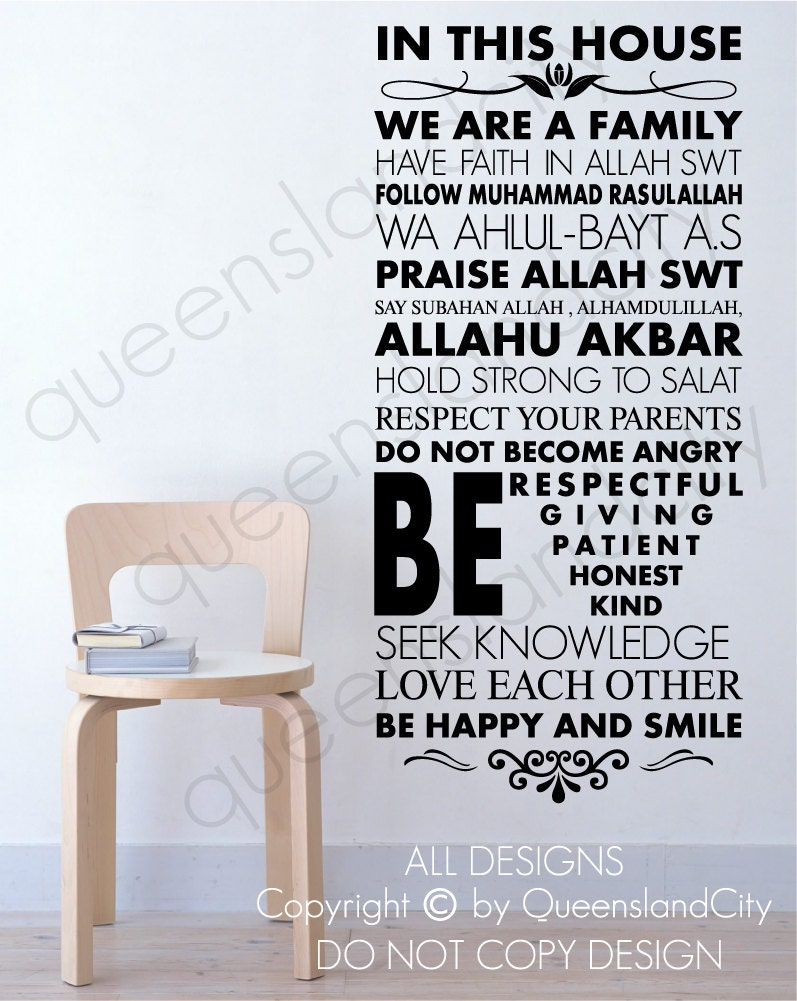 House Rules Islamic Vinyl Sticker Wall Art Quran Quote Allah - House rules wall decals
