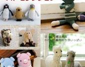 Amigurumi Best Selection - Japanese Craft Book