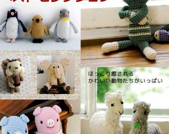 Amigurumi Best Selection - Japanese Craft Book
