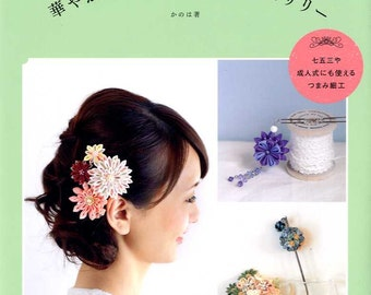 Elegant JAPANESE TSUMAMI Fabric Accessories - Japanese Craft Book