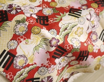 3326 - Japanese Chrysanthemum Floral Cotton Fabric - 57 Inch (Width) x 1/2 Yard (Length)