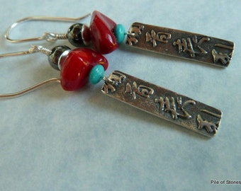Zhuzi Earrings, Ethnic, Earthy, Colorful Gemstone, Organic Sterling Silver, Chinese Characters, Bamboo, Red Coral, Blue Turquoise, Hematite
