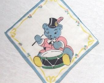Childs Handkerchief Bear Playing Drum 1950s