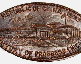 1933 Chicago World's Fair Republic of China Smashed Penny - 1899 Indian Cent Elongated Souvenir - Uncirculated