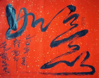 CHINESE CALLIGRAPH--May everything turn out as you wish