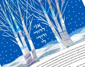 Ketubah - Winter Wedding ...