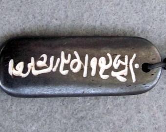 Magic Tibetan Style Ox Bone Engraved Buddhist Word Amulet Pendant Talisman Bead 45mm x 16mm  T2497
