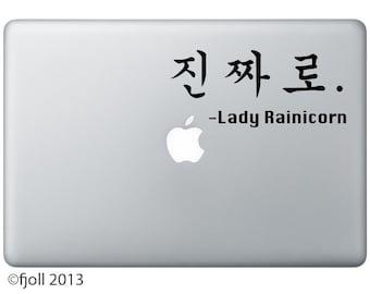 Jin-jja-ro (Indeed) Decal Adventure Time Lady Rainicorn