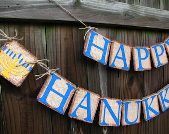 Happy Hanukkah Decoration, Hanukkah Burlap Banner, Hanukkah With Menorah Sign, Hanukkah Garland Decoration, Jewish Holiday Decor