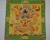 dragon -vintage-silk embroidery tapestry yellow dragon  wall hanging