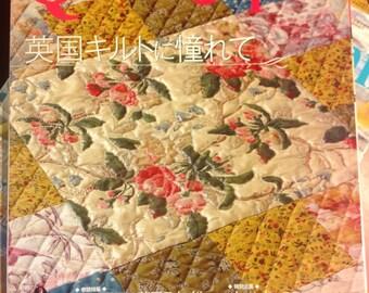 Quilts Japan September 2009