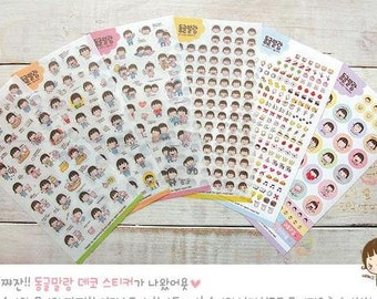 Fall in Love Sticker - 6 Sheets