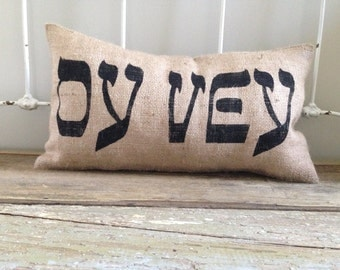 Burlap Pillow- 'Oy Vey' pillow, Hannukah decor, Holidays, Jewish humor