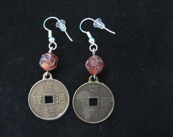 Copper Chinese Coin Dangle Earrings