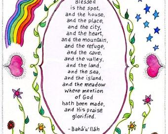 Bahai Card -- Blessed