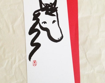 Year of the Horse, Card for Chinese New Year Zodiac, with red Envelope, for birthdays, birth announcement, greeting card,  Free shipping US